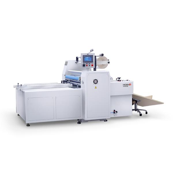 ZYFM1050自动预涂膜复膜机
